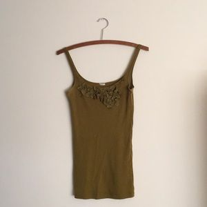 High-low Essential Tank